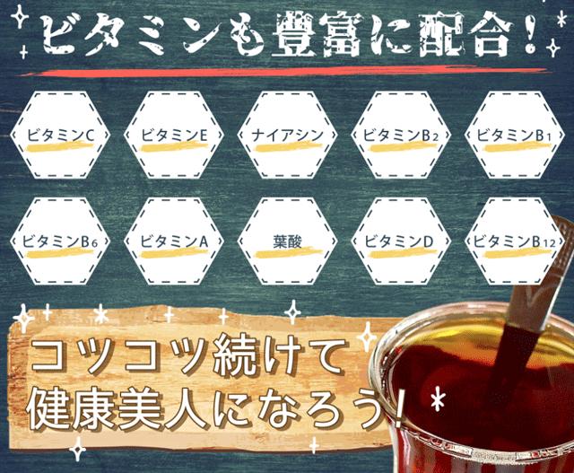 するっ茶成分