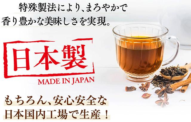 黒モリモリスリムお試し価格が半額よりも安い380円の理由!
